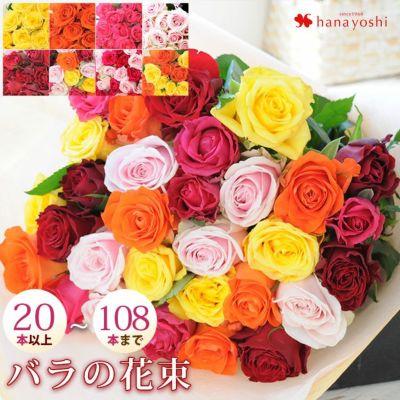 花束 幸福 3 の